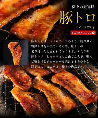 【30%ポイント還元】【送料無料】ふたごの王様焼肉・ホルモンセット合計2.6kg(ハラミ1kg・タン芯/丸腸/ギアラ/トントロ)焼肉・バーベキューに!ご贈答用にも!