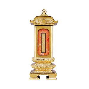 過去帳回出位牌 (過去帳繰り出し位牌) 純前金 柱付二重回出 鳥ノ子 5.0