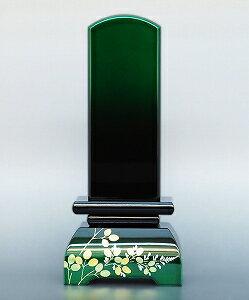 名工の位牌玉虫塗みちのくの萩呂色漆緑50号