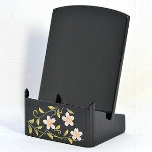 モダン見台 (過去帳台) 蒔絵 桜唐草 4.0寸 幅:約8.6cm