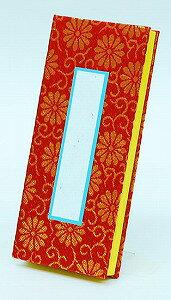 過去帳 (過去帖) 金蘭 朱 4.0寸 日付入 高さ:約12cm