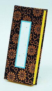 過去帳 (過去帖) 金蘭 紺 4.5寸 日付入 高さ約13.5cm