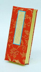 過去帳 (過去帖) 鳥ノ子 赤 3.5寸 日付入 高さ:約10.5cm
