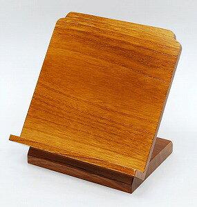 モダン見台 (過去帳台) けやき 背低型 4.5寸 幅:約13.5cm
