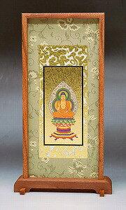 スタンド型掛軸 ご本尊〈座釈迦如来〉 (禅宗) 曹洞宗・臨済宗・他 西陣ドンス 紫檀 小 高さ24cm
