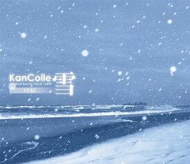 艦隊これくしょん -艦これ- KanColle Original Sound Trackvol.Ⅵ 【雪】