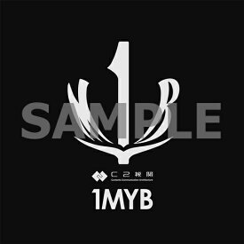 1MYB(アルバム+DVD盤)※初回封入特典:トレカ全5種類中1種ランダム封入