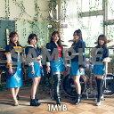 1MYB(アルバム)※初回封入特典:トレカ全5種類中1種ランダム封入