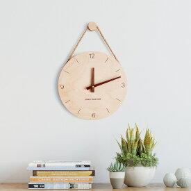 時計 壁掛け 北欧風 25cm 壁掛け時計 ウォールクロック 壁かけ 直径25cm シンプル とけい インテリア 見やすい 掛け時計 ナチュラル