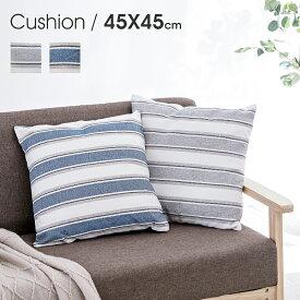 クッション ソファ背当て 45X45cm(クッションカバー+クッションの中材)ソファー用 腰痛対策 抱き枕 車内抱き枕 おしゃれ 部屋飾り(グレー)218A