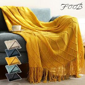 ブランケット 毛布 北欧風 膝掛け 防寒 おしゃれ 持ち運べる 温かみを感じるケーブル編み 無地 ひざ掛け 薄手 127cmx172cm fftb-217