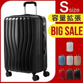 【SALE】スーツケース 容量拡張機能付き 【S】サイズ TSAダイヤルロック ABS+PC キャリーケース 送料無料 キャリーバッグ 1〜3泊 ビジネス おしゃれ シンプル 男女 旅行グッズ 旅 FUTATABI fttb-94