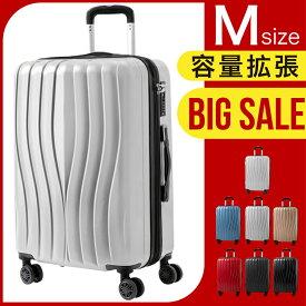 【在庫一掃】スーツケース 容量拡張機能付き 【M】サイズ TSAダイヤルロック ABS+PC キャリーケース 送料無料 キャリーバッグ 4〜7泊 ビジネス おしゃれ シンプル 男女 旅行グッズ 旅 FUTATABI fttb-95