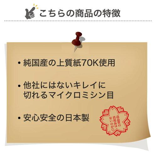 332001t汎用伝票1,000枚品番:INO-2001t送料無料代引き手数料無料安心の日本製オリジナル伝票業務用