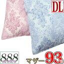 【西川】羽毛布団 ダブルサイズ ポーランド産 マザーグース93% 80サテン超長綿 ダウンパワー430 かさ高180mm【二層…