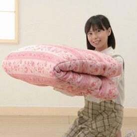 【訳あり・在庫処分!】とっても軽い 固わた入 軽量敷きふとん シングルサイズ 100×200cm ピンク【送料無料】
