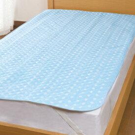 【おねしょ・ペット、介護用】さらさら防水敷きパッド セミダブル 120×200 ブルー 送料無料