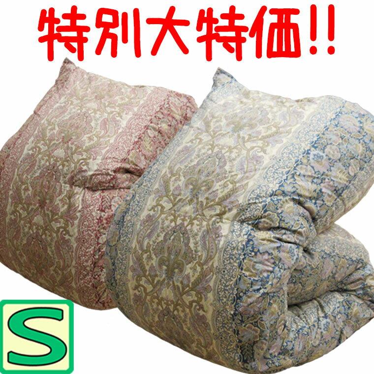 マザーグース93% 増量1.3kg 羽毛布団 シングル ハンガリー産マザーグース93%/シングルロング/SL/400dp以上/羽毛ふとん/グースダウン/80サテン超長綿/あったか/ツインキルト/二層/抗菌防臭/SALE/セール