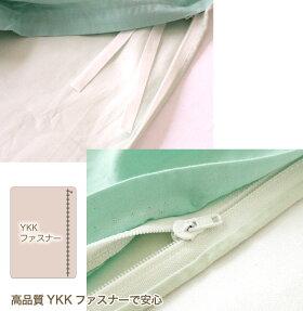 敷布団カバー綿100%