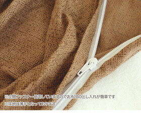 綿100%敷き布団カバー