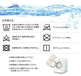洗える防水シーツ