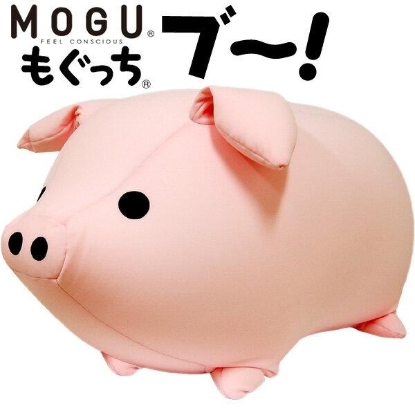 MOGU(モグ) もぐっち ブー クッション 正規品 【ポイント10倍】【送料無料】【あす楽対応】 ピンク ブラック