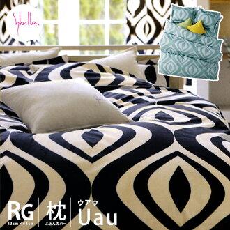 "Sybilla (シビラ) ピロケース ""ウアウ /Uau"" medium size (43*63cm) pillow slip / pillow case / pillowcase fs3gm"