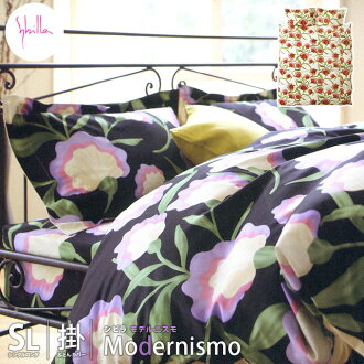 """Modernista"" Sibilla duvet cover single Sybilla (Sibilla) Quilt cover single long (150 x 210 cm)"