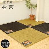 純国産青森ヒバ加工抗菌防臭ユニット畳(い草):右京82×82×2.3cm
