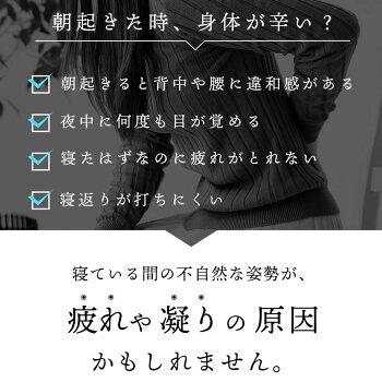 体圧分散マットレス「帳-tobari-」西川敷布団シングル高反発マットレス