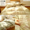 It is a guarantee more than duvet single white duck down 93% increase in quantity 1.2 kg 400dp from Poland for product made in Japan domestic production royal gold futon warmth or comforter upper-futon futon bedclothing seven years