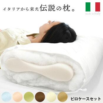 伝説の枕★スリープメディカル枕★