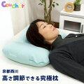 1万円以内で買える!高さ調整が自分でできる枕のおすすめは?