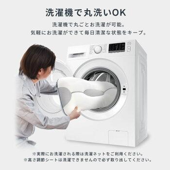 西川まくらクーシェ高さ調節究極枕_洗濯機で丸洗い
