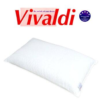イタリア製オルトペディコ整形枕