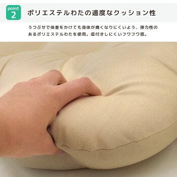 うつぶせ枕読書用クッション日本製うつ伏せ俯せうつぶせ寝抱枕だきまくら抱き枕だきまくら抱きマクラ綿100%ボディピローハグピローリラックスグッズ