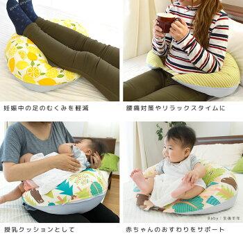 使い方はさまざま、マルチに使える抱き枕