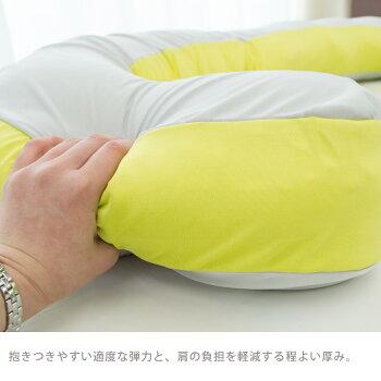 スリープバンテージピローネストFranceBeDフランスベッド横向き寝枕SleepVantage|抱きまくら抱き枕枕まくら送料無料プレゼントギフトマタニティ妊婦横向き寝肩こりいびき【あす楽対応】ホワイトデー
