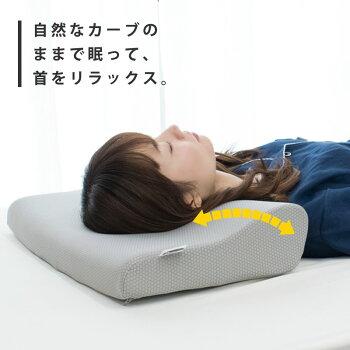 【送料無料】4Dde頭をサポートネックピローまくら枕立体構造4D枕ストレートネックスマホ首肩こり首こりいびき防止頸椎サポート快眠健康ギフト贈り物【あす楽対応】