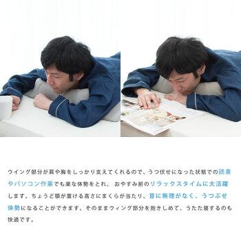 うつぶせ寝でリラックスタイムにも活躍