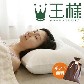 夢枕(超極小的有孔玻璃珠枕頭)枕頭(約52*34*12cm高)電氣石纖維ピロケース/側面/肩膀僵硬/皇帝的屬于P的翻身頭頸很講究,并且是/安眠函售樂天父親節