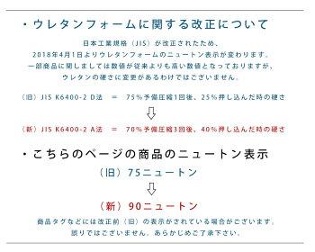 国産マットレスシングル三つ折り国産日本製厚み約5cmシングル91×192cm車中泊3つ折り