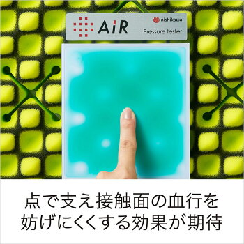 西川エアー新モデルAiR01マットレスシングル
