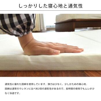 【送料無料】厚み4cm固綿使用国産日本製硬質四つ折りマットレスシングル4×91×195cmmattressマットレス四折り4つ折り固綿敷布団