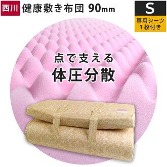 附带垫被单人西川健康铺设被褥专用的床单的(白)东京西川日本制造单人(厚度9cm/90mm/190牛顿)国产垫子垫被被褥圣诞节