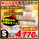 シングル 敷き布団 ウレタン