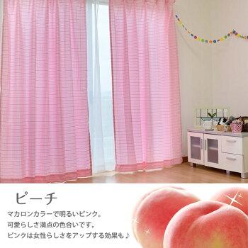 ピーチ/ピンク