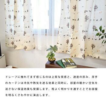 【送料無料】カーテン4枚セット3サイズドレープカーテンひつじ柄花柄ねこ柄幅100×丈135cm幅100×丈178cm幅100×丈200cm2枚ミラーレースカーテン幅100×丈133cm幅100×丈176cm幅100×丈198cm2枚