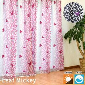 カーテン 遮光 ディズニー 幅100×丈135cm 2枚組み キャラクター ミッキー 隠れミッキー ミッキーマウス 【Disney Mickey】100×135 ピンク ブラック【24日20時〜26日迄P2倍】