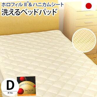國內英威達公司 hollofil II & 蜂窩板使用耐水洗褥墊雙 (140 x 200 釐米)